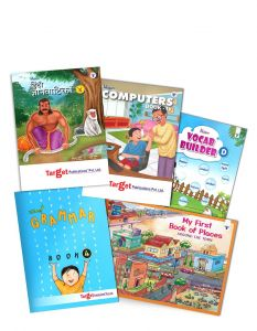 Learning Books for English Vocabulary, Grammar, Computer, Hindi Language and General Observation for Kids | Part 4 | 8 to 10 Year Old Children | Includes Activities with Colourful Pictures | Set of 5 Books