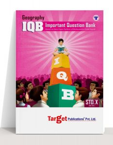 Std 10 Geography Important Question Bank (IQB) Book. English Medium