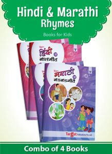 Blossom Marathi and Hindi Rhymes Books for Kids