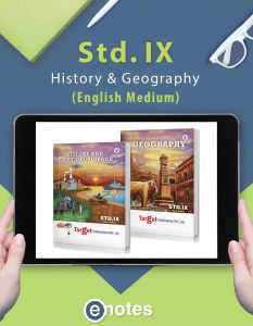 Std 9 History and Geography Ebooks | Eng Med | Maharashtra Board