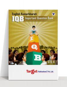 Std 10 English Kumarbharati Important Question Bank (IQB) Book