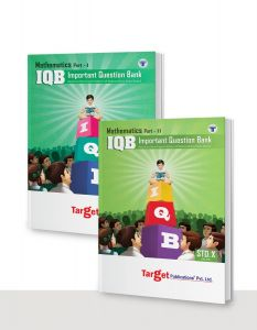 Std 10 Maths - 1 and 2 (IQB) | English Medium | SSC Maharashtra State Board