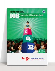 Std 10 Maths - 1 Important Question Bank (IQB) Book. English Medium