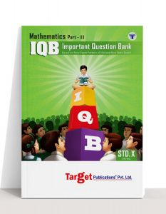 Std 10 Maths - 2 Important Question Bank (IQB) Book. English Medium