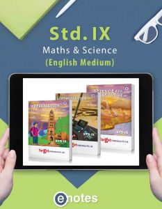 Std 9 Maths and Science Ebooks | Eng Med | Maharashtra Board