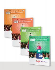 Std 10 Maths and Science Important Question Bank (IQB) Books | English Medium