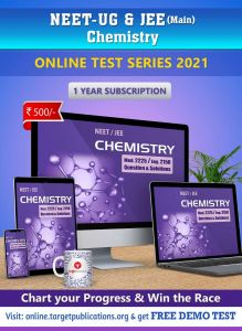 NEET UG / JEE Mains Chemistry Online Mock Test Series 2021 preparation (1 year subscription) | Best Preparation for NEET, AIPMT, AIIMS & JEE