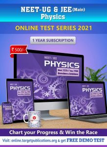 NEET UG / JEE Mains Physics Online Mock Test Series 2021 preparation (1 year subscription) | Best Preparation for NEET, AIPMT, AIIMS & JEE