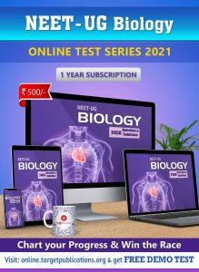 NEET UG, AIIMS & AIPMT Biology Online Mock Test Series 2021 preparation (1 Year Subscription)