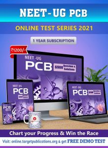NEET UG PCB (Physics Chemistry Biology) Online Mock Test Series 2021 Exam Preparation (1 year subscription) | Best Preparation for NEET , AIPMT & AIIMS