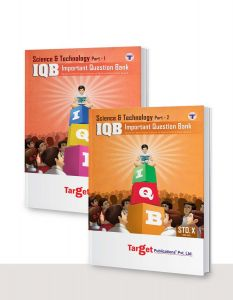 Std 10 Science - 1 and 2 (IQB) | English Medium | SSC Maharashtra State Board
