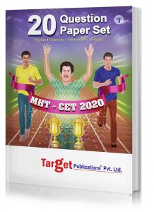 MHT-CET 20 Question Paper Set Book