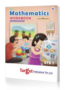 Blossom 1st std maths workbook