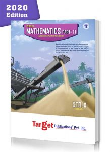 Std 10 Maths 2 Book | Perfect Series | English & Semi English Medium Maharashtra Board
