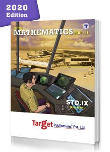 Std 9 Perfect Notes Maths 2 Book | English and Semi English Medium | Maharashtra State Board | Includes Additional Problems, MCQs and Activities for Practice | Based on Std 9th New Syllabus