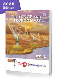 Std 9 Perfect Notes Science and Technology Book | English and Semi English Medium | Maharashtra State Board | Includes MCQs, Numericals and Chapterwise Assessment | Based on Std 9th New Syllabus