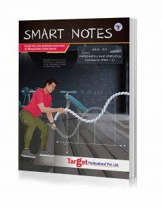Std 12 Maths Book Volume 1 | HSC Commerce Maharashtra Board