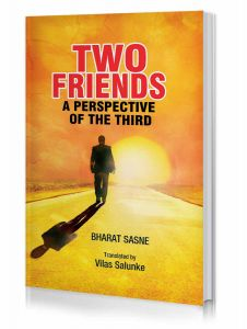 Two friends A Perspective of the Third by Bharat Sasne