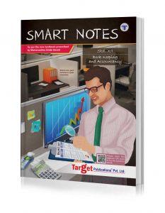 Std 12 Accounts Book | BK | HSC Commerce Maharashtra Board