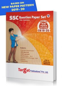 Std 10 Question Paper Set with Solutions.English Medium