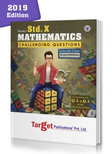 Std 10 Maths Challenging Questions Book | English Medium Maharashtra Board