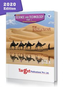 Std 10 Perfect Notes Science 1 Book