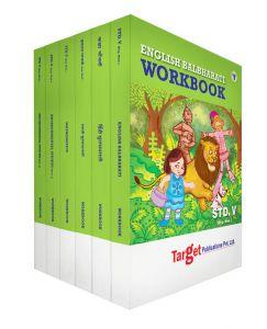 Std 5 Perfect Entire Set Workbooks. English Medium. Maharashtra State Board Books
