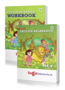 Std 5 Perfect English Balbharati Notes and Workbook English Medium Maharashtra State Board