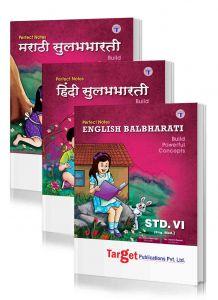 Std 6 Perfect Notes English, Hindi and Marathi Books combo of 3