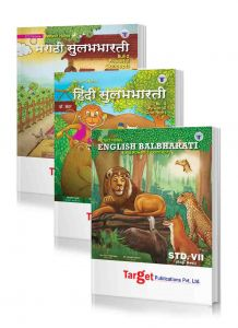Std 7 Perfect Notes English, Hindi and Marathi books combo of 3