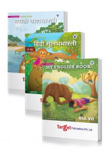 Std 7 My English, Hindi and Marathi Books combo of 3