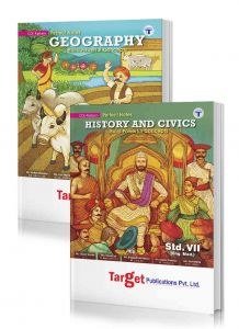 Std 7 History and Geography Books combo of 2