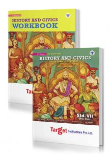 Std 7 Perfect History notes and workbook combo of 2