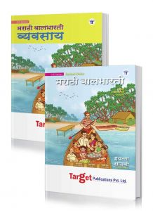 Std 7 Perfect Marathi Balbharati notes and workbook combo of 2