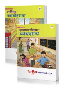 Std 7 Perfect Maths and Science Workbooks. Marathi Medium. Maharashtra State Board