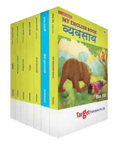 Std 7 Perfect Entire Set Workbooks.  Marathi Medium. Maharashtra State Board Books