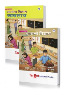 Std 7 Perfect Science notes and workbook combo of 2