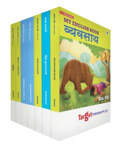Std 7 Perfect Entire Set Workbooks. Semi English Medium. Maharashtra State Board Books.
