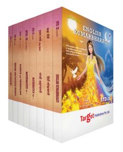 Std 9 Perfect Entire set books combo of 8