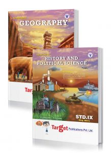 Std 9 perfect History and Geography Books combo of 2