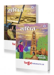 Std 9 Perfect Maths 1 and 2 Books combo of 2