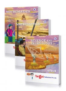 Std 9 Perfect Maths and Science books combo of 3