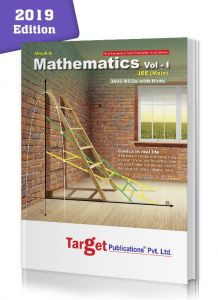 JEE Mains Absolute Maths Book Vol 1 for 2020