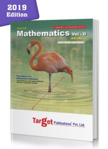 JEE Mains Absolute Maths Book Vol 2
