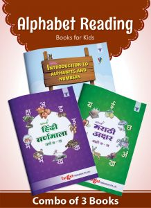 English, Hindi and Marathi Alphabet Reading Books for Kids