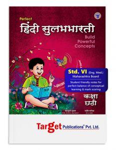 Std 6 Perfect Notes Hindi Sulabhbharati Book