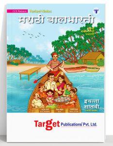 Std 7 Perfect Notes Marathi Balbharati Book
