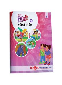 Blossom Hindi Rhymes Book for Kids