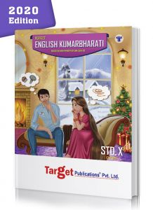 Std 10 Perfect Notes English Kumarbharati Book