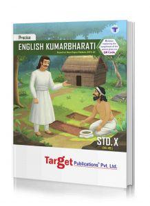 10 ssc english kumarbharati precise notes book